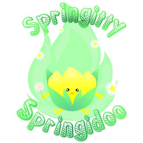 Springitty