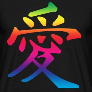 Black rainbow love chinese Men's T-Shirts - Men's T-Shirt