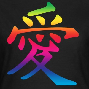 Black rainbow love chinese Women's T-Shirts - Women's T-Shirt