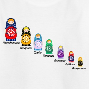 Matryoshka Days of the Week - Teenage T-shirt