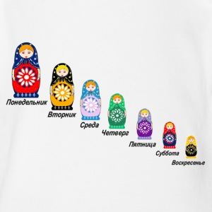 Matryoshka Days of the Week - Organic Short-sleeved Baby Bodysuit
