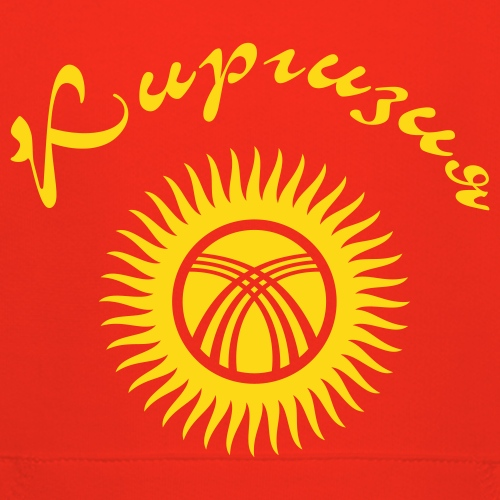 Киргизия / Kirgisien 1