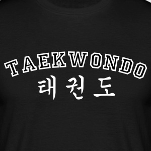 Schwarz Taekwondo in English and Korean T-Shirts - Männer T-Shirt