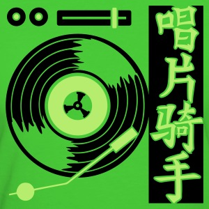 Light green Plattenspieler und DJ auf Chinesisch / record player 'n DJ in Chinese (2c) Organic Products - Women's Organic T-shirt