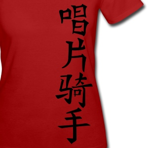Purple Chinesisch DJ / disc jockey in chinese (1c) Organic Products - Women's Organic T-shirt
