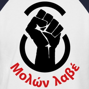 Raised fist with Molōn labe! (Μολὼν λαβ - Men's Baseball T-Shirt