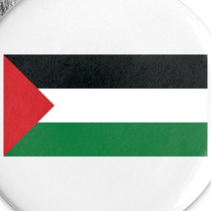Palestine - Buttons small 25 mm