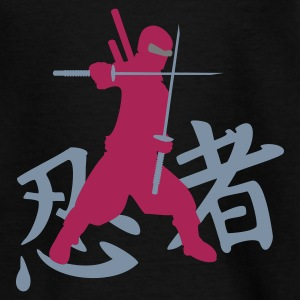 Black ninja kanji (B, 3c) Kids' Shirts - Teenage T-shirt