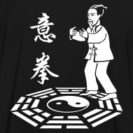 Motiv ~ Nur Logo Männlein auf dem Rücken