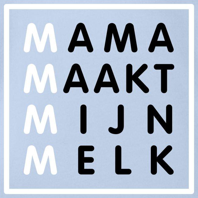 Mama Maakt Mijn Melk Rompertje