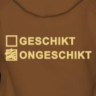 Ontwerp ~ Ongeschikt - dames sweater met capuchon