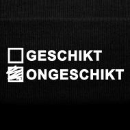 Ontwerp ~ Ongeschikt - wintermuts