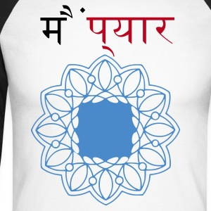 India t-shirt, i love mandala - Men's Long Sleeve Baseball T-Shirt