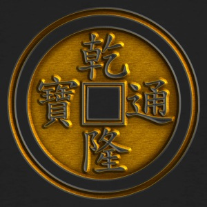 Lucky Chinese coin, Feng Shui, wealth, finance T-shirts - Mannen Bio-T-shirt