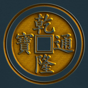Lucky Chinese coin, Feng Shui, wealth, finance T-shirts - Herre-T-shirt