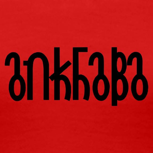 AnkHaba Women