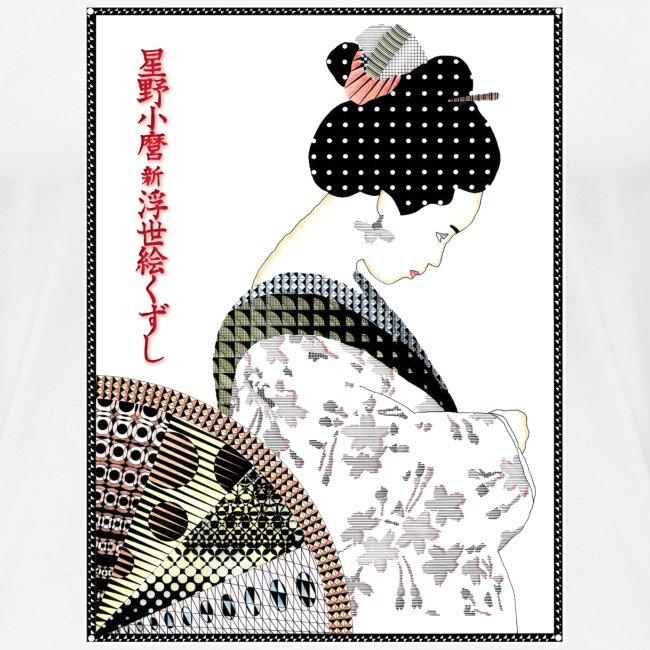 Geisha Classic Girlie