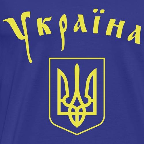 Ukraine mit Wappen - Україна + герб