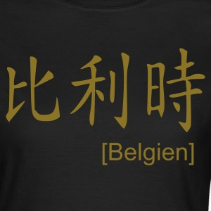 Chocolate Belgien T-Shirts - Frauen T-Shirt