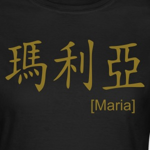 Chocolate Maria - Name – Geburtstag T-Shirts - Frauen T-Shirt