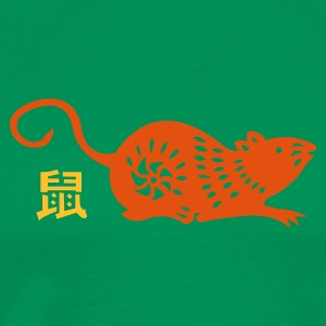 Rat (astrologie chinoise) - T-shirt Premium Homme