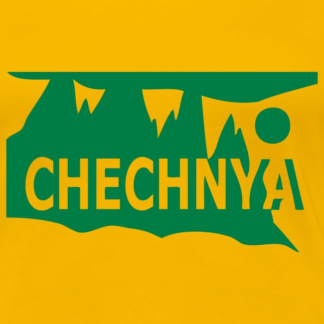 Chechnya Girl