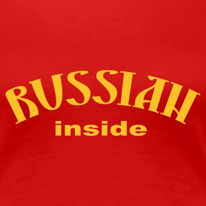 Russian inside - Frauen Premium T-Shirt
