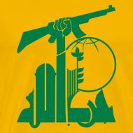 Diseño ~ Líbano libre