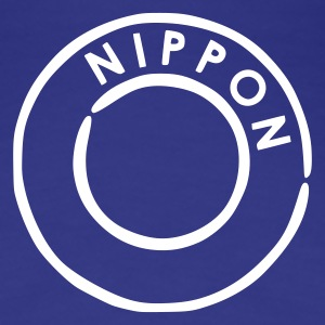Royal blue Nippon - Japan Women's Tees - Women's Premium T-Shirt