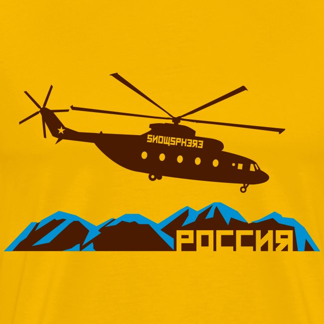 Russian Chopper Tee