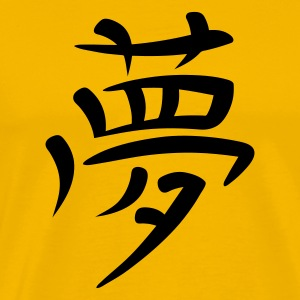 Yellow Kanji - Dream Men's T-Shirts - Men's Premium T-Shirt