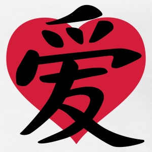 Weiß chinese_sign_love_d_2c T-Shirts - Frauen Premium T-Shirt