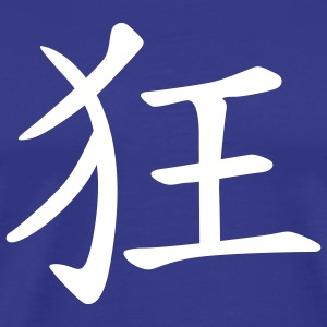 Royalblau chinese_sign_crazy_1c T-Shirts - Männer Premium T-Shirt