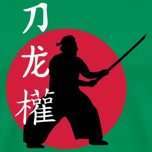 samurai_dragon_power_sword_3c T-Shirts - Männer Premium T-Shirt