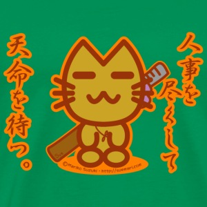 Samurai Cat T-Shirts - Men's Premium T-Shirt