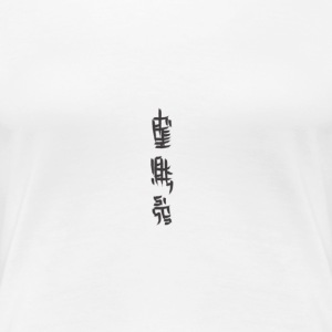 chinese looking signs - Vrouwen Premium T-shirt
