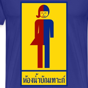 Ladyboy / Tomboy Toilet / Restroom Thai Sign T-Shirts - Men's Premium T-Shirt