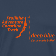 Motiv ~ Frolikha Adventure Coastline Track - Shirt 2