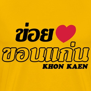 I Heart (Love) Khon Kaen, Thailand - Men's Premium T-Shirt