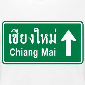 Chiang Mai, Thailand / Highway Road Traffic Sign - Women's Premium T-Shirt
