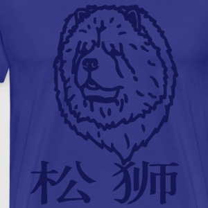 - www.dog-power.nl - CG -  - T-shirt Premium Homme