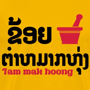 I Bok Bok (Love) Tam Mak Hoong (Lao Food) - Men's Premium T-Shirt