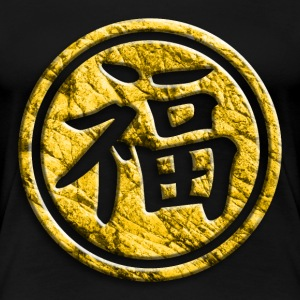 chinese_signs_luck_2_b T-Shirts - Frauen Premium T-Shirt