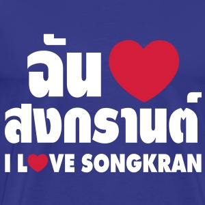 I Heart (Love) Songkran / Chan Rak Songkran / Thai Language - Men's Premium T-Shirt