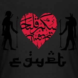 I LOVE EGYPT T-shirts - Frauen T-Shirt