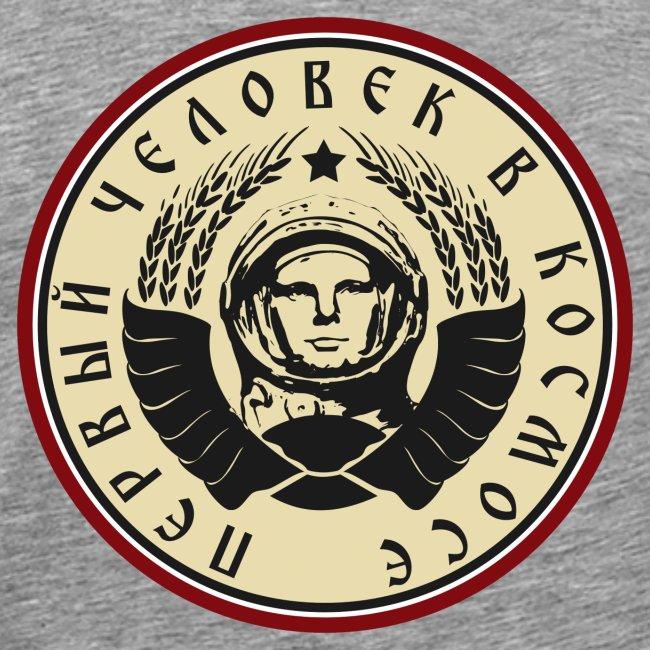 Kosmonaut 4c