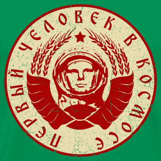 Kosmonaut 2c (oldstyle)