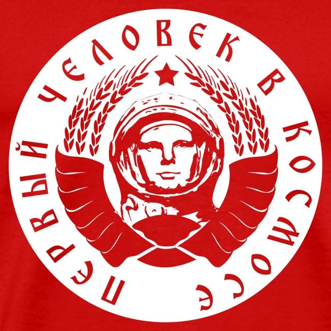 Kosmonaut 1c white