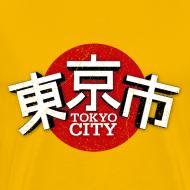 Motiv ~ Tokyo City Japan (oldstyle)