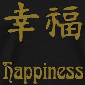 happiness T-Shirts - Men's Premium T-Shirt